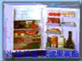 冰箱冰柜用聚醚组合料