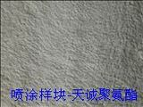 聚氨酯保温喷涂料的选择