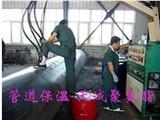管道保温用聚氨酯发泡料